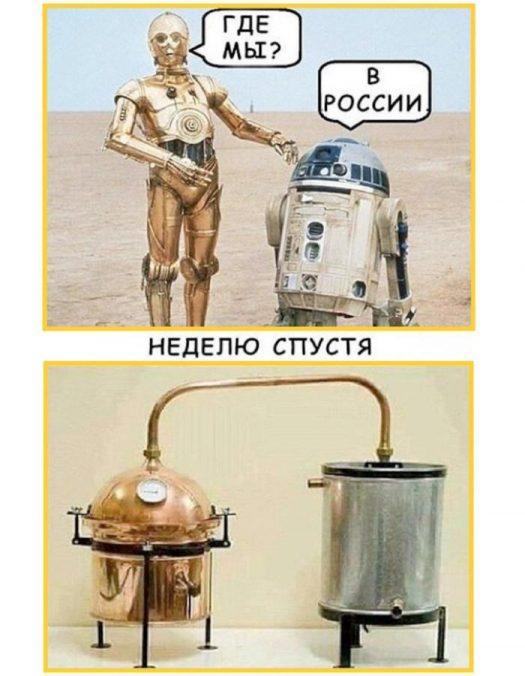 пиздец в россии