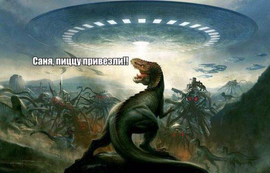 пицца для динозавров