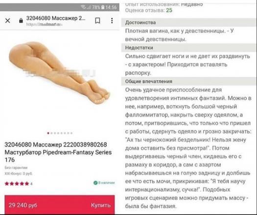 матурбатор вагина девственницы