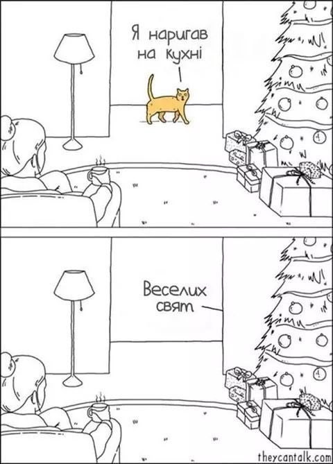 кот нарыгал на кухне чсука