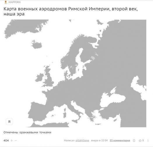 карта аэродромов
