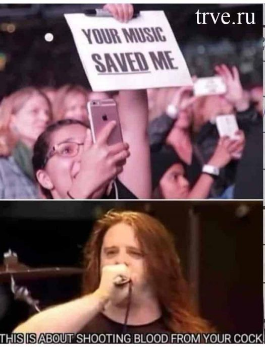 music_saved_me