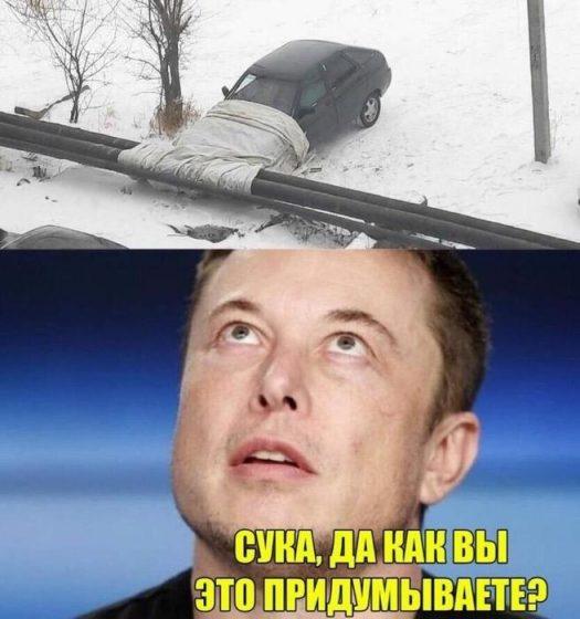 завести машину зимой