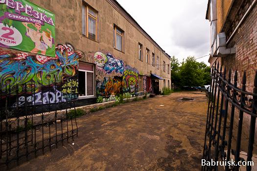 Социалистическая улица, центр Бобруйска, салон тату