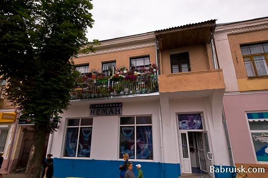 Цветы на балконе в Бобруйске