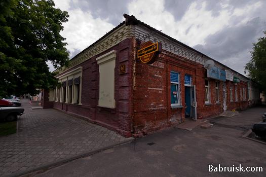 Хаус паб, Бобруйск