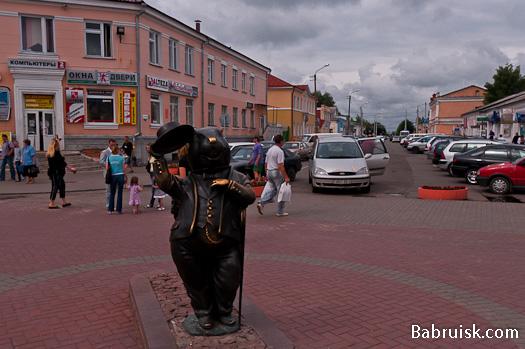 Памятник бобру в Бобруйске